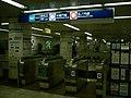 Otemachi-eki-2005 03 29 1.jpg