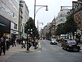 Oxford Street - geograph.org.uk - 583627.jpg