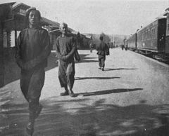 P357a Chinese at Matseokje railway station.jpg