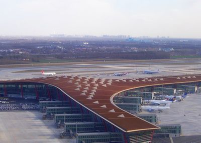 Terminal 3 of Beijing Capital International Airport is the 2nd-largest airport terminal in the world. PEKT3E.jpg