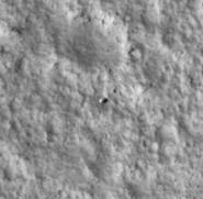PSP 001521 2025 RED VL-1 lander