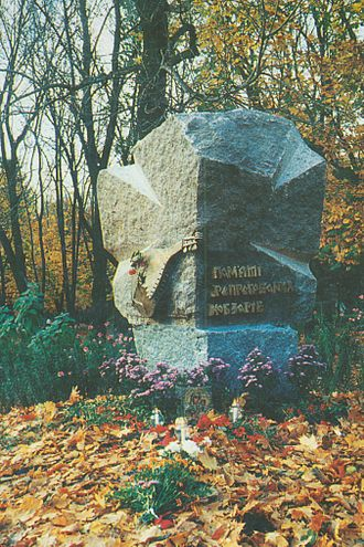 Kharkiv - Monument to the persecuted kobzars in Kharkiv