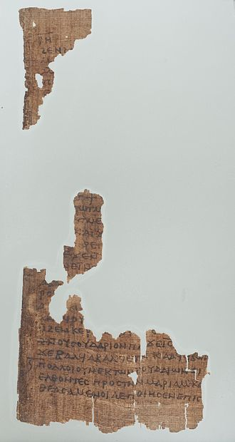John 11 - Image: Papyrus 6 (John 11,45)