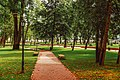 Parcul Central (9523472669).jpg