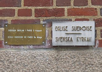 Svenska Skolan Paris - The school is on the third floor of the Church of Sweden in Paris