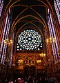 Paris Sainte-Chapelle Innen Oberkirche West 1.jpg