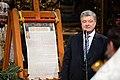Participation of the President of Ukraine in the festive Christmas liturgy in Saint Sophia, Kiev 21.jpeg
