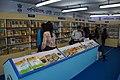 Paschimbanga Rajya Pustak Parshad Pavilion Interior - 40th International Kolkata Book Fair - Milan Mela Complex - Kolkata 2016-02-02 0481.JPG