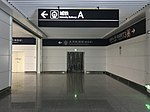 Path for Tianhe Airport Railway Station.jpg