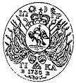 Pecetea lui Grigore Ghica II (1).jpg