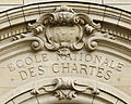 Pediment Ecole nationale des Chartes Sorbonne.jpg