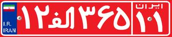 حروف پلاک خودرو پلاک یاب پلاک گذر موقت پلاک خودرو تهران پلاک جدید مشهد پلاک جدید کرج پلاک جدید اصفهان پلاک تهران پلاک ایران اطلاعات عمومی روز