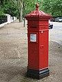 Penfold postbox, Kensington Palace Gardens, W8 - geograph.org.uk - 843567.jpg