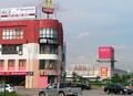PermasJaya McDonalds JuscoJaya.png