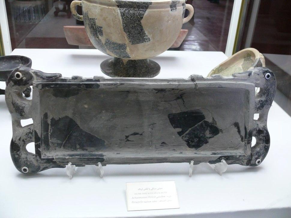 Persepolis stone dishes