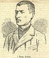 Petar Stoev Svilengrad IMARO.JPG