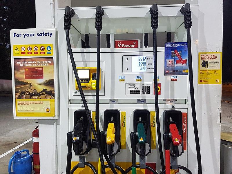 File:Petrol Kiosk.jpg