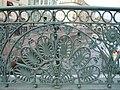 Pevchesky railing.jpg
