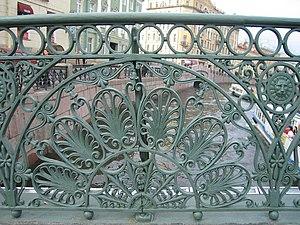 Pevchesky Bridge - Detail of the railings