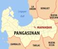 Ph locator pangasinan mapandan.png