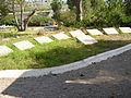 PikiWiki Israel 10085 memorial to the fallen in breaking acre prison.jpg
