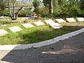 PikiWiki Israel 10085 memorial to the fallen in breaking acre prison.jpg