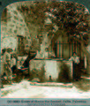 PikiWiki Israel 13444 Simon Tanner House Jaffa.jpg