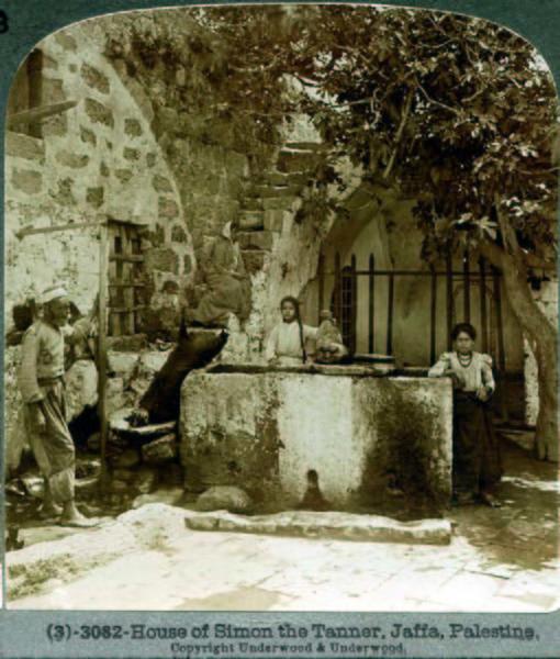 בית שמעון הבורסקאי, יפו