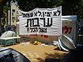 PikiWiki Israel 14075 Tents Protest in Rothschild Boulevard in Tel Aviv.JPG