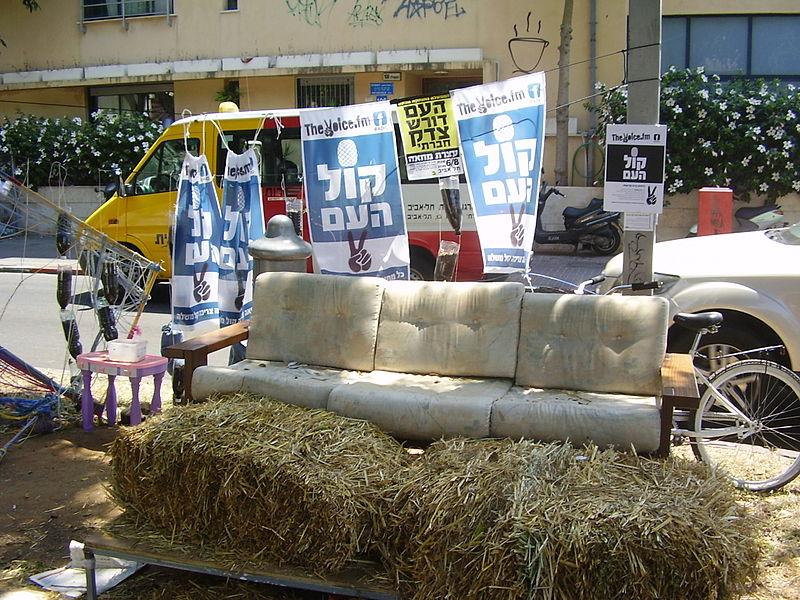 מחאת האוהלים בשדרות רוטשילד בתל אביב