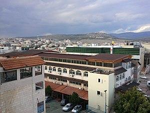 Sakhnin - College of Sakhnin for Teacher Education
