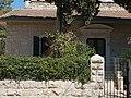 PikiWiki Israel 73029 the german colony in jerusalem.jpg