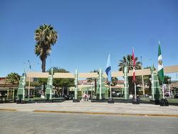 Distrito de Majes Villa el Pedregal