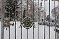 Poertschach Johannaweg 5 Villa Woerth Einfahrtstor Ausschnitt rechter Fluegel 03012016 9918.jpg