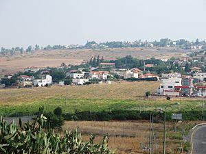 Poria – Kfar Avoda - Image: Poriya Kfar Avoda (2)