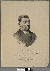 Watkin Williams Esqre., Q.C., M.P