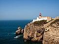 Portugal 2012 (8010045486).jpg