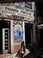 Portugal no mês de Julho de Dois Mil e Catorze P7171103 (14561083678).jpg