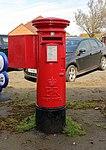 Post box on Ridgewood Drive, Pensby.jpg