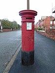 Post box on Seabank Road near Caithness Drive.jpg