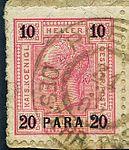 Prevesa Austrian 4 mi 33 31 3 1902.jpg