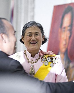 Princess Sirindhorn 2009-12-7 Royal Thai Government House 2 (Cropped).jpg