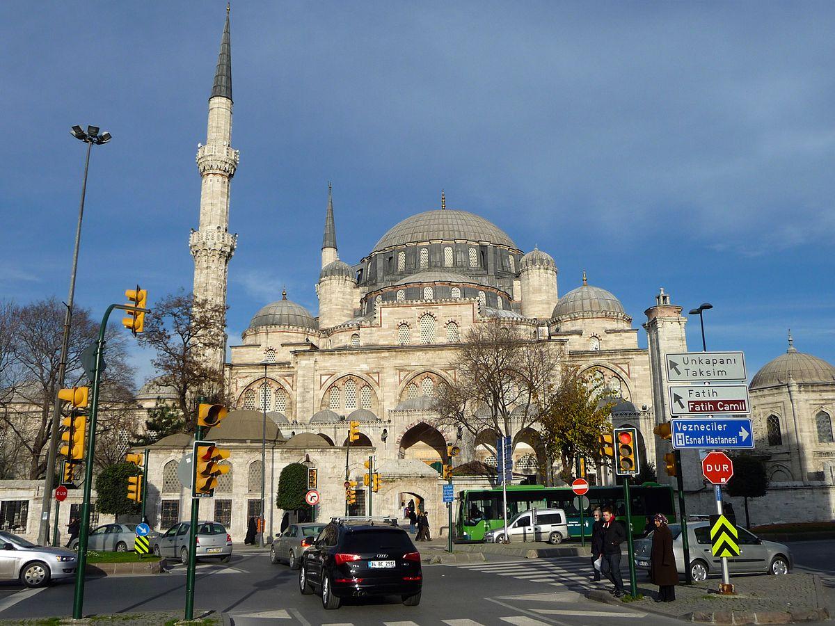 Mosque: Şehzade Mosque