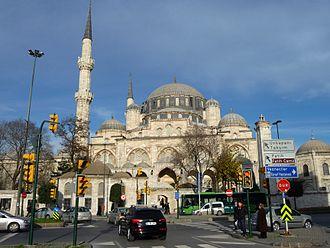 Şehzade Mosque - Şehzade Mosque