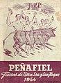 Programa de Fiestas Peñafiel año 1954.jpg