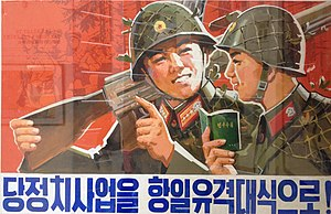 Propaganda - Propaganda poster in North Korea