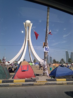 Pearl Roundabout - Protesters camped out in front of the Pearl Roundabout days before it was torn down