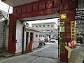 Puding County Branch of the China Post Group Corporation.jpg