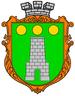 Huy hiệu của Pustomyty
