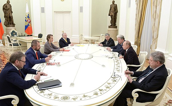 Встреча с кандидатами на должность Президента Российской ...
